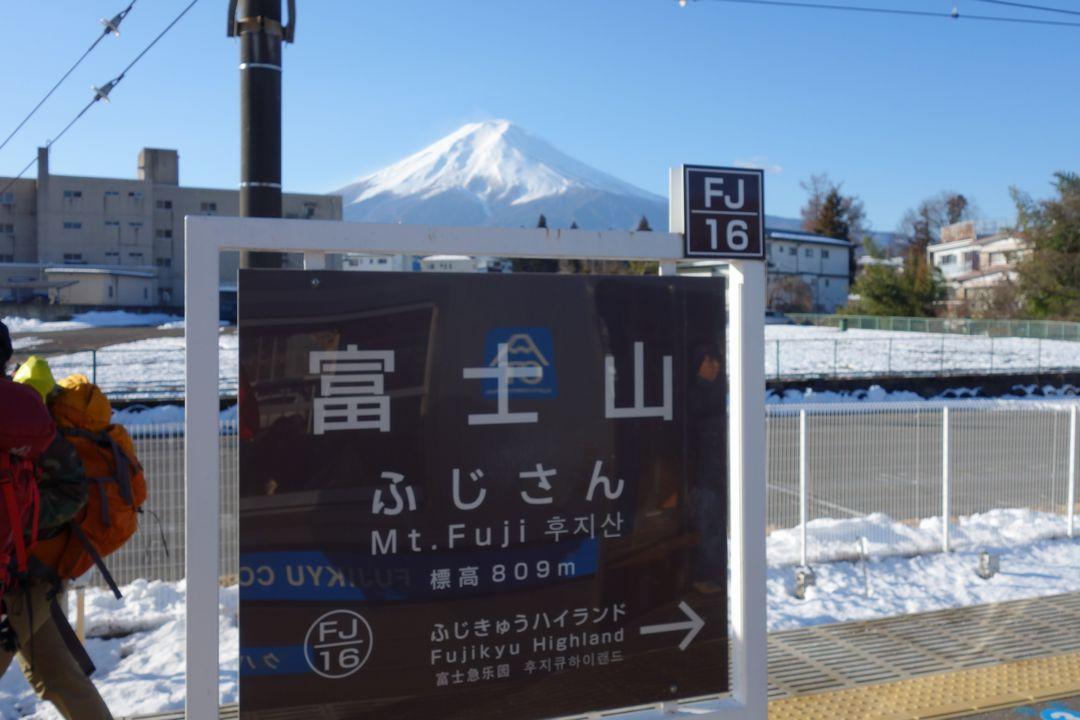 170122竜ヶ岳_003