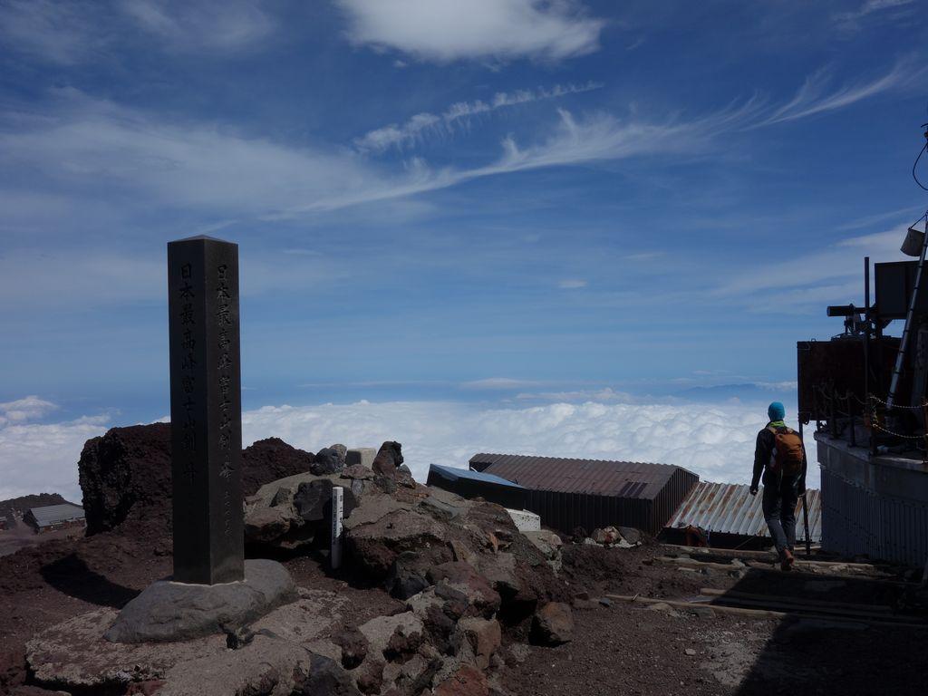 160702富士山_059