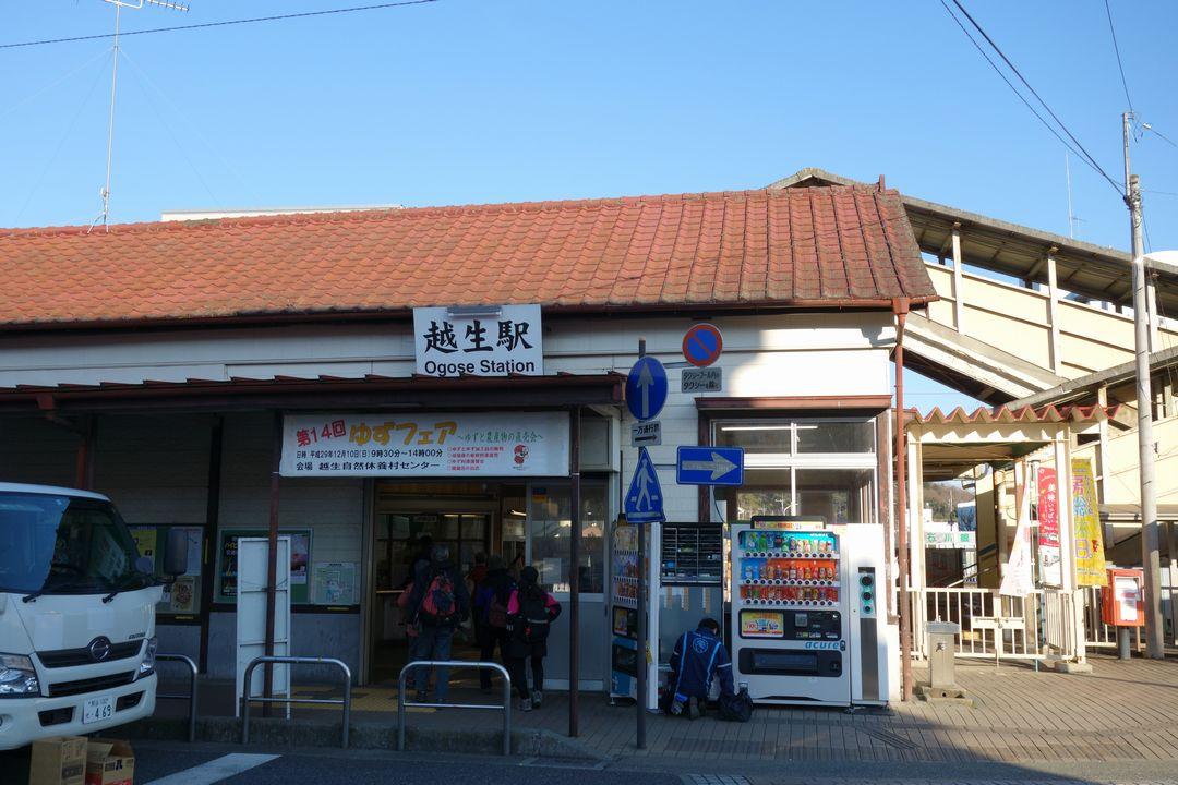 越生駅の駅舎