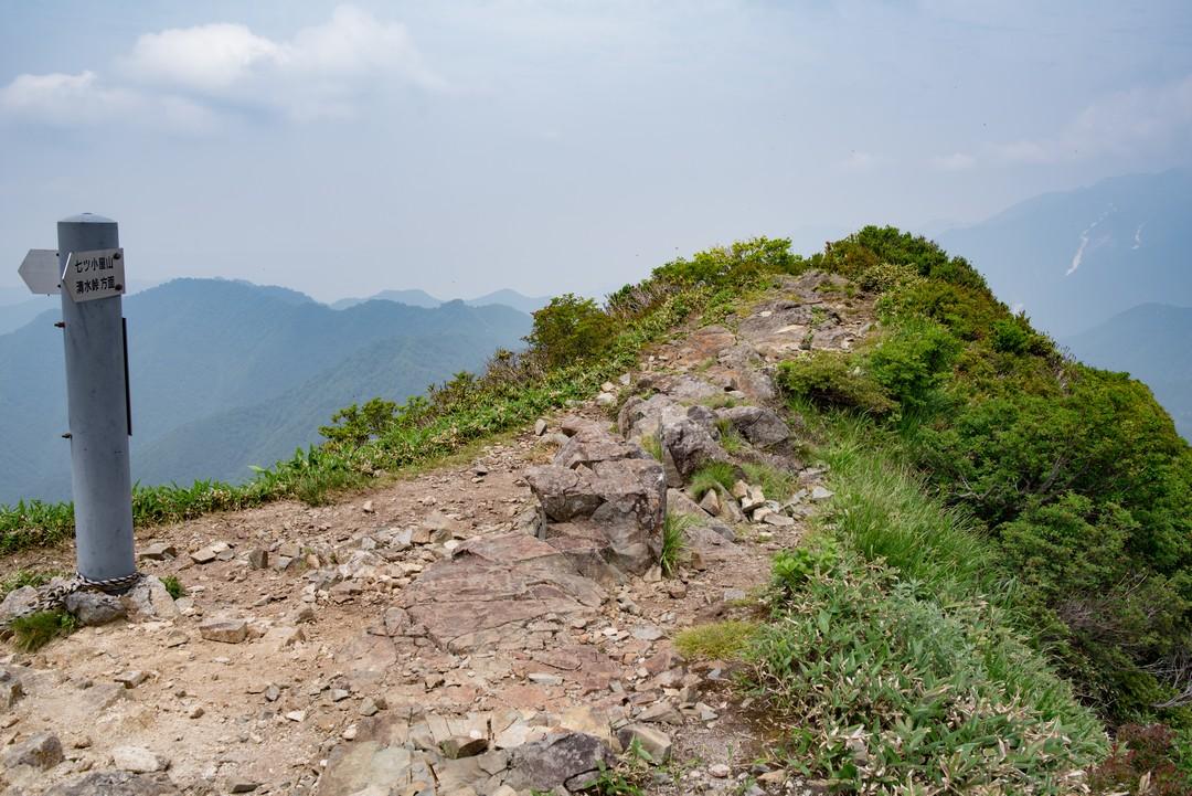 大源太山 山頂の様子