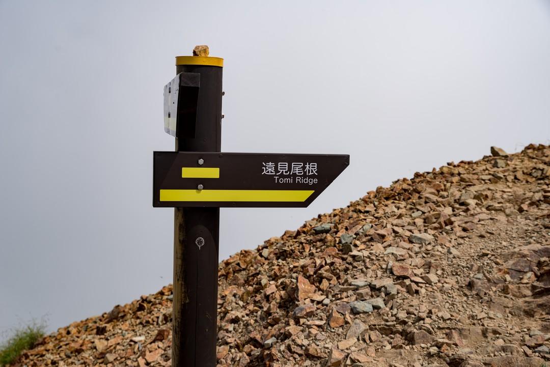 190804五竜岳_078