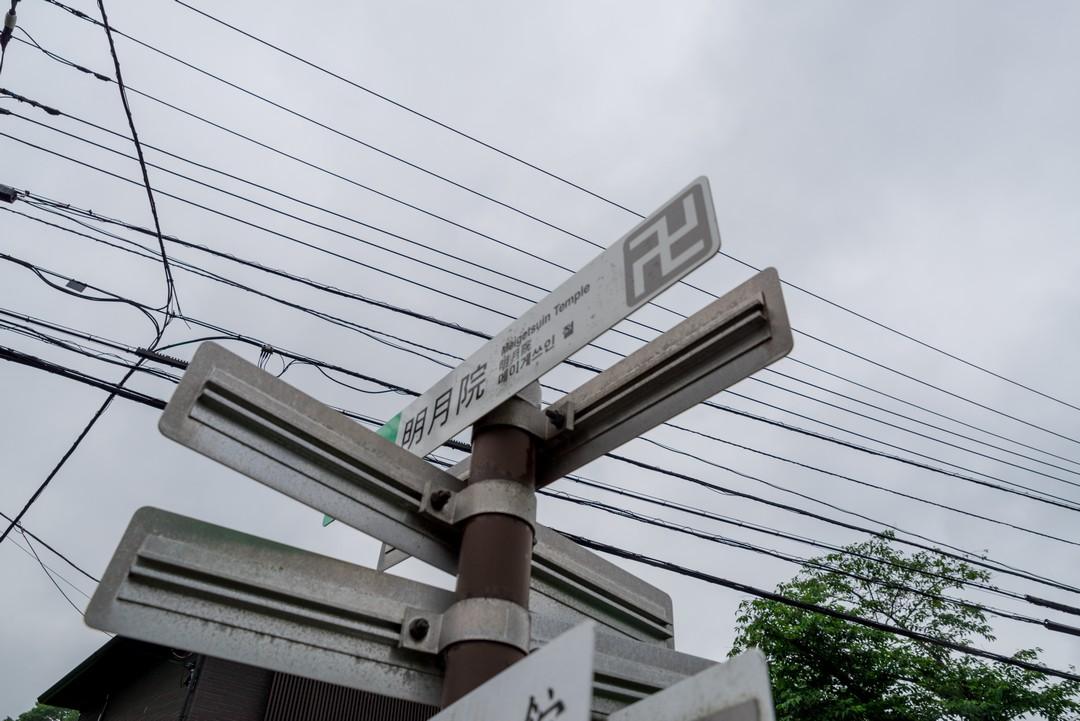 190609鎌倉アルプス_011