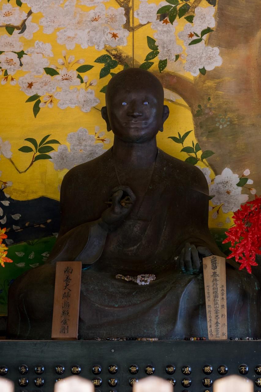 200405高取山_088
