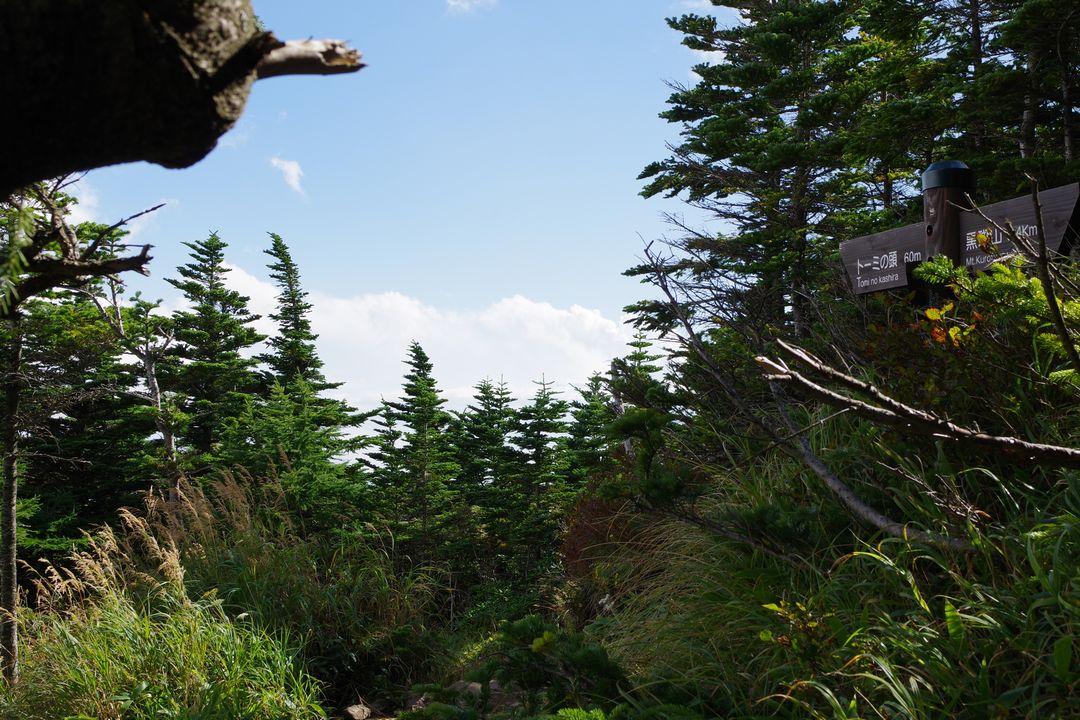 浅間山の外輪山