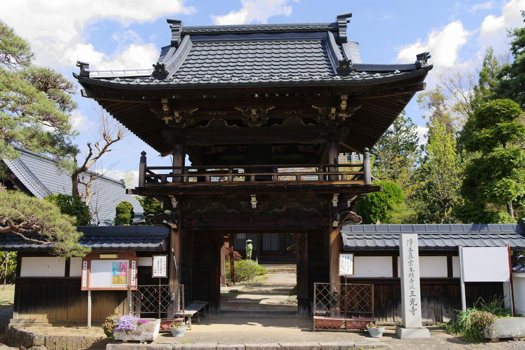 勝沼の三宝寺