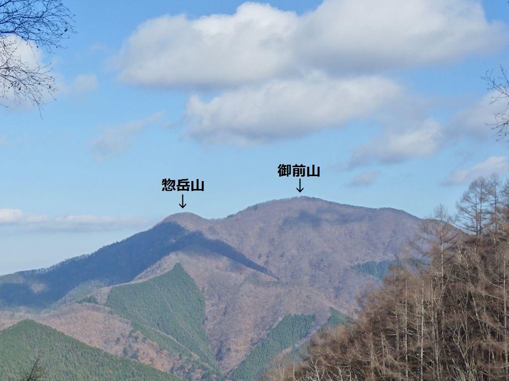 惣岳山と御前山