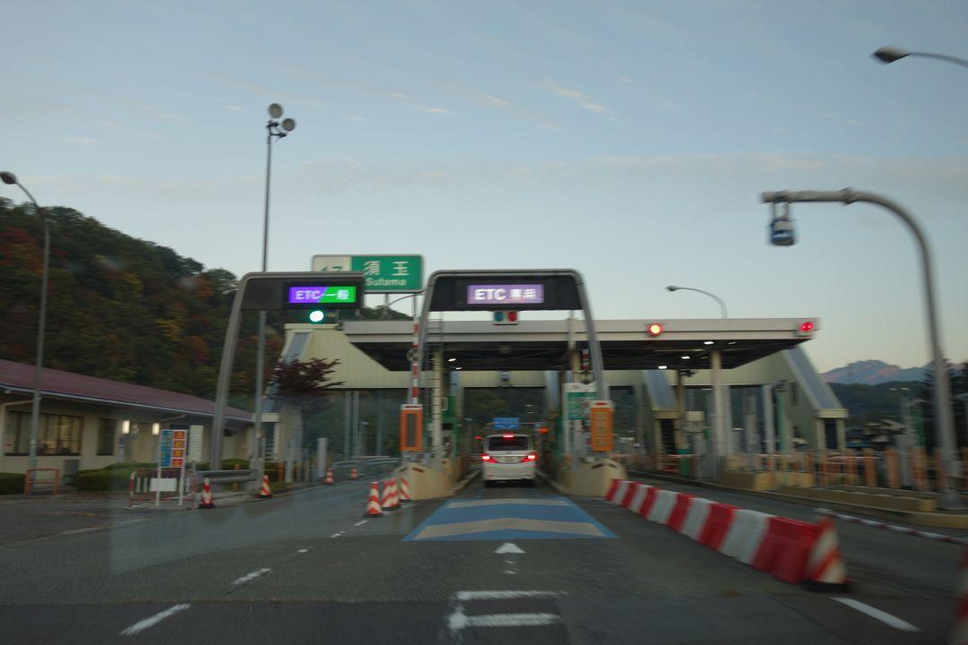 中央自動車道 須玉インター