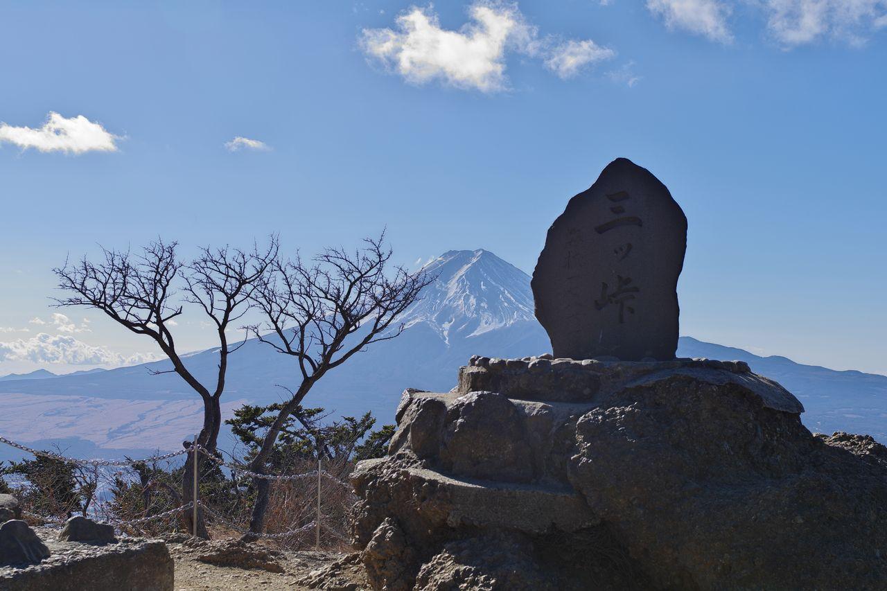 三ッ峠山 開運山の山頂標識