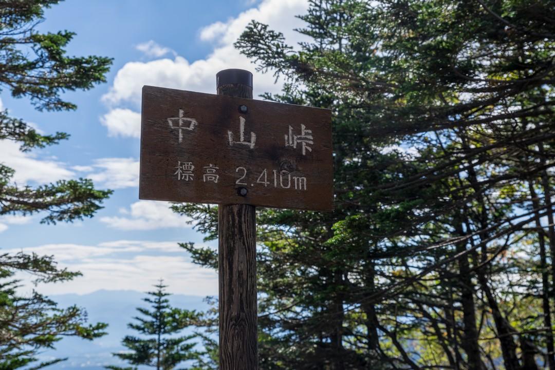 190928天狗岳_059