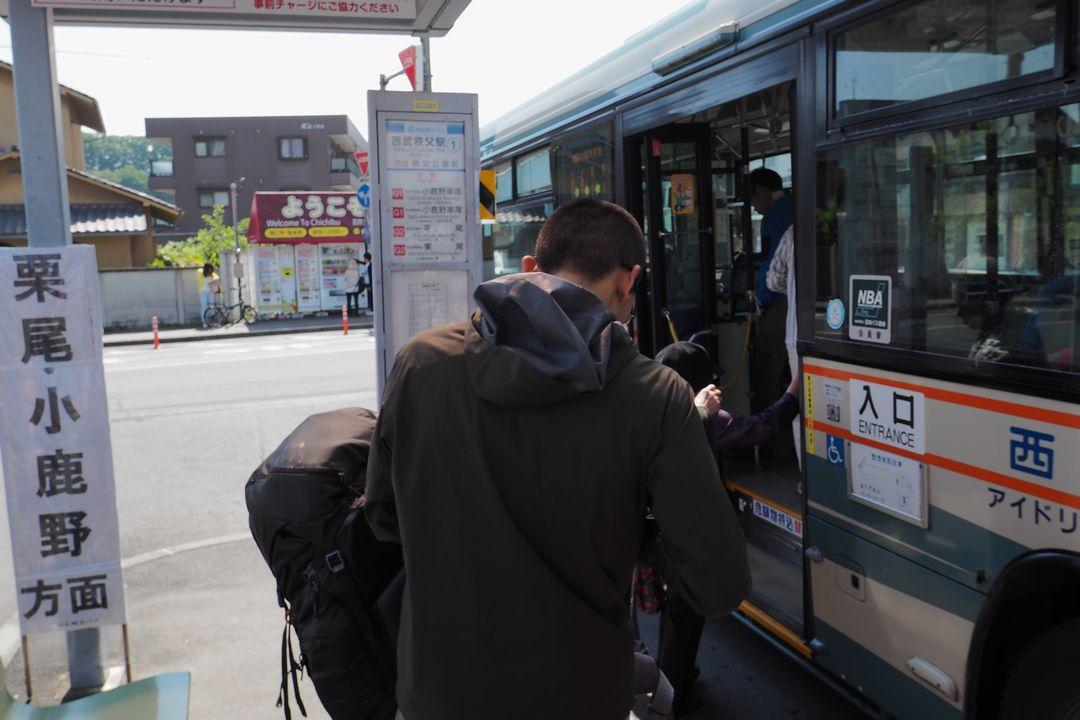 西武秩父駅バスターミナルに停車する小鹿野方面バス