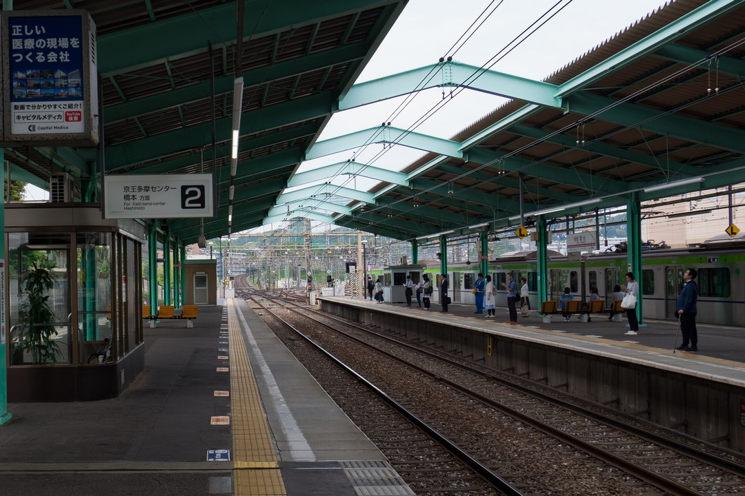 若葉台駅のホーム