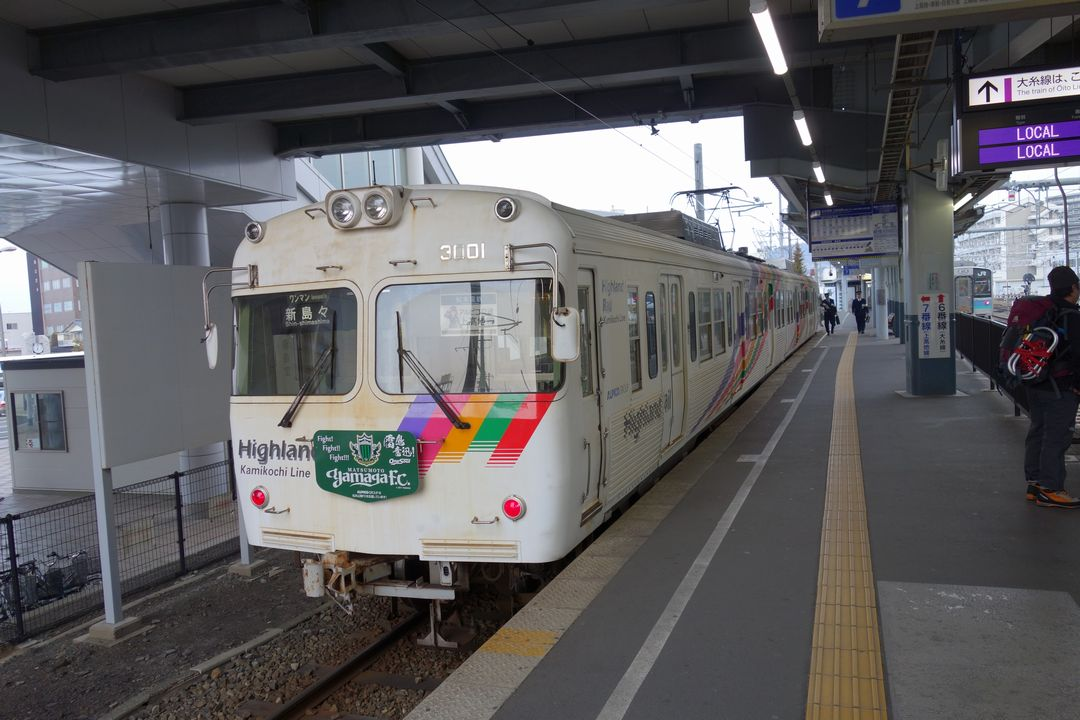 170319乗鞍岳_009