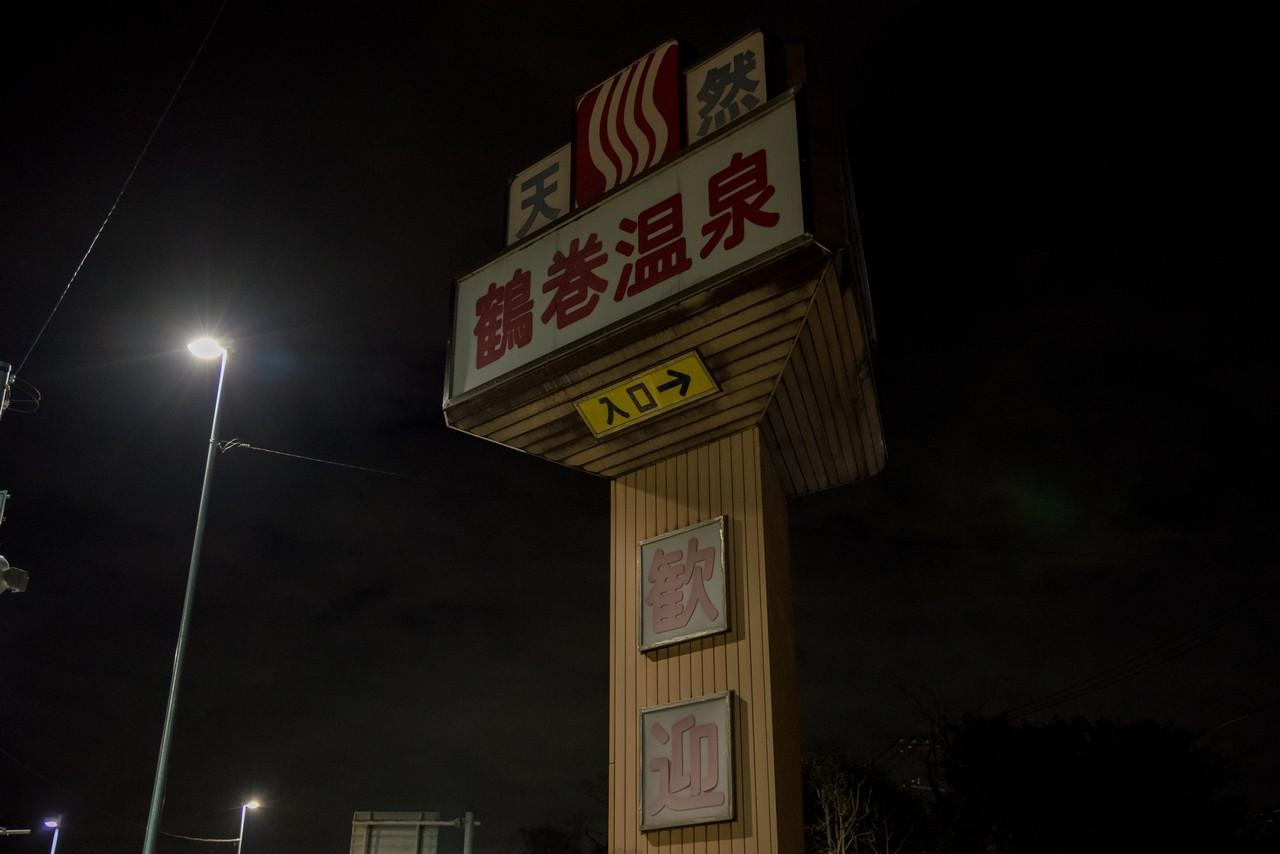 200101聖峰_013