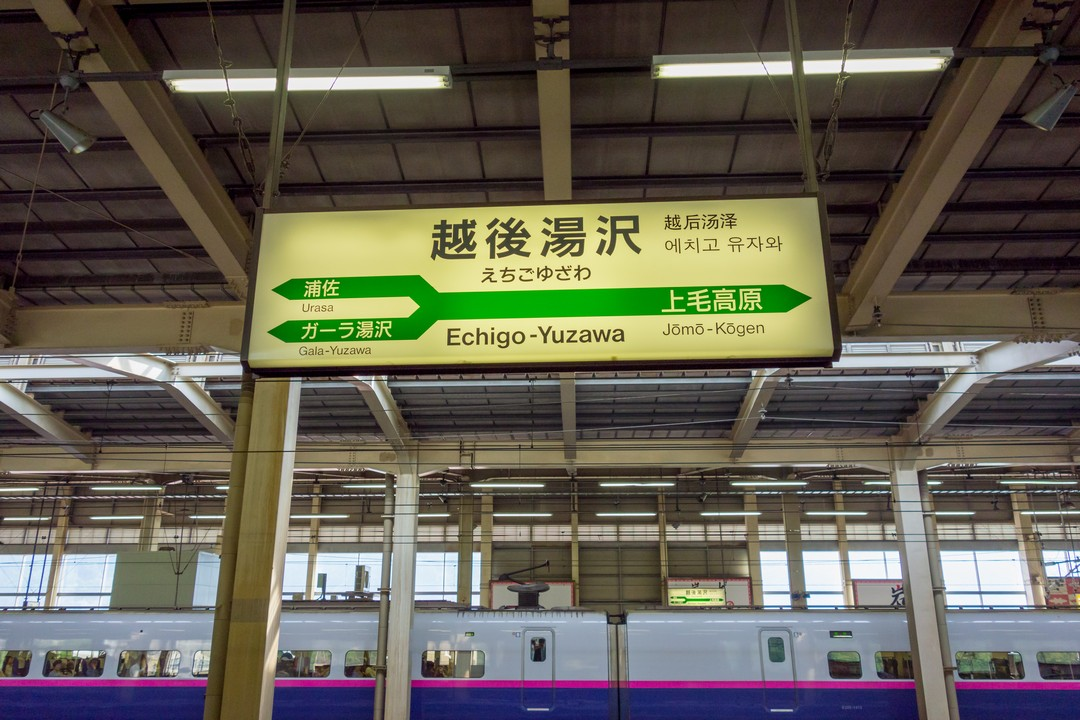 170624仙ノ倉山_003