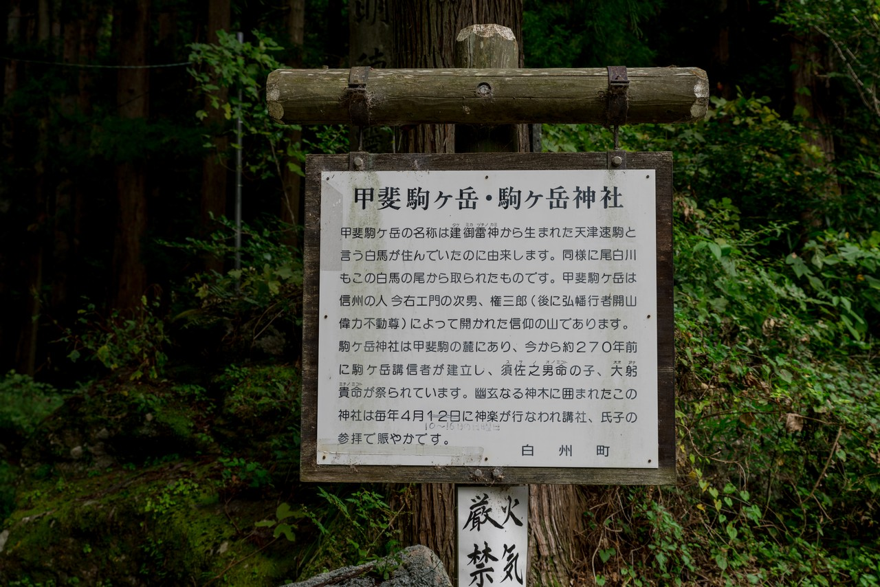 191006日向山_040