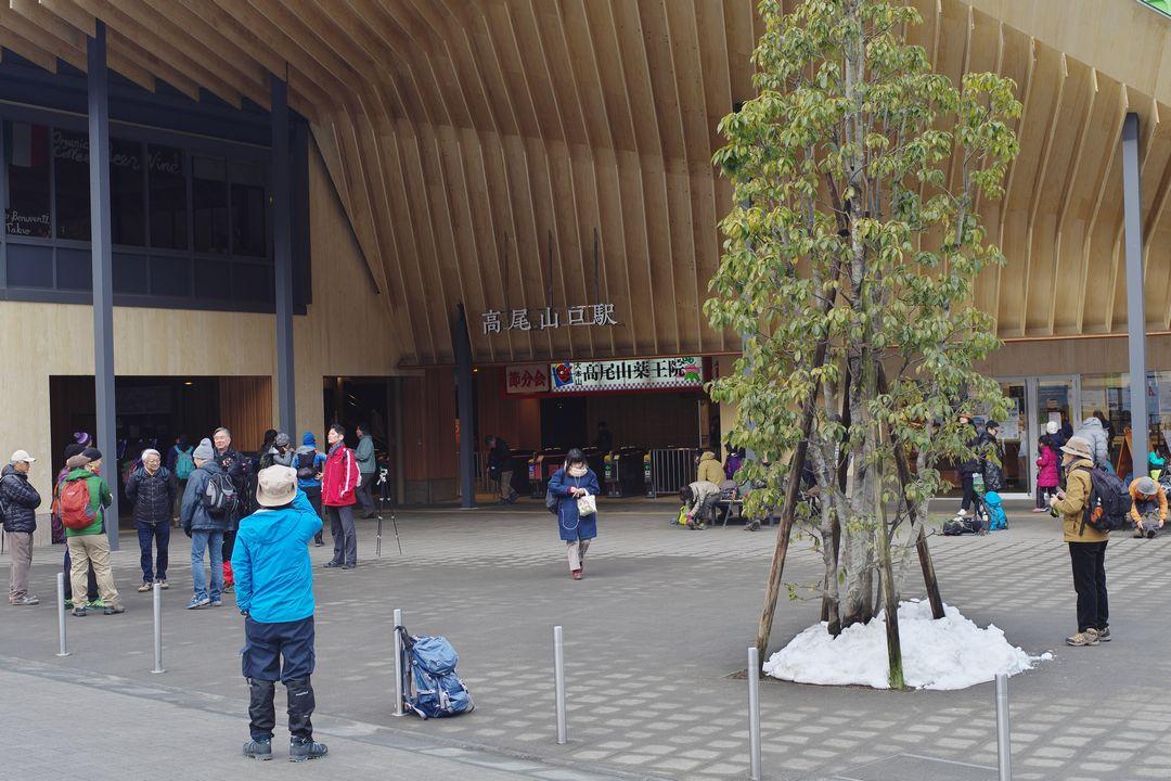 高尾山口駅 駅前
