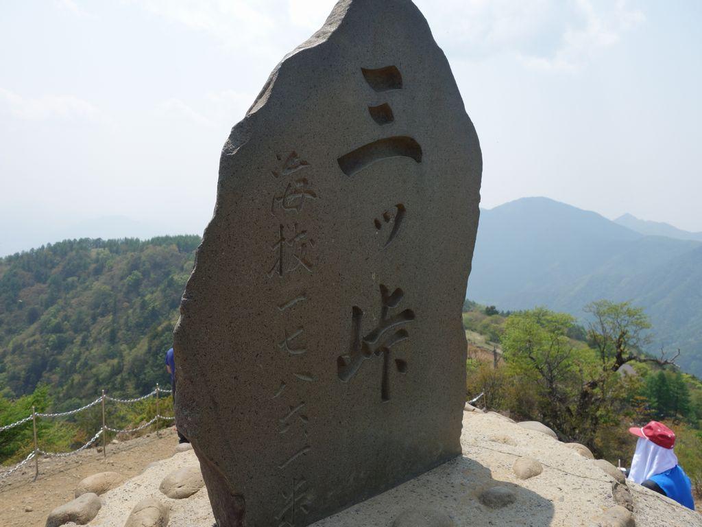 150711本社ヶ丸_051