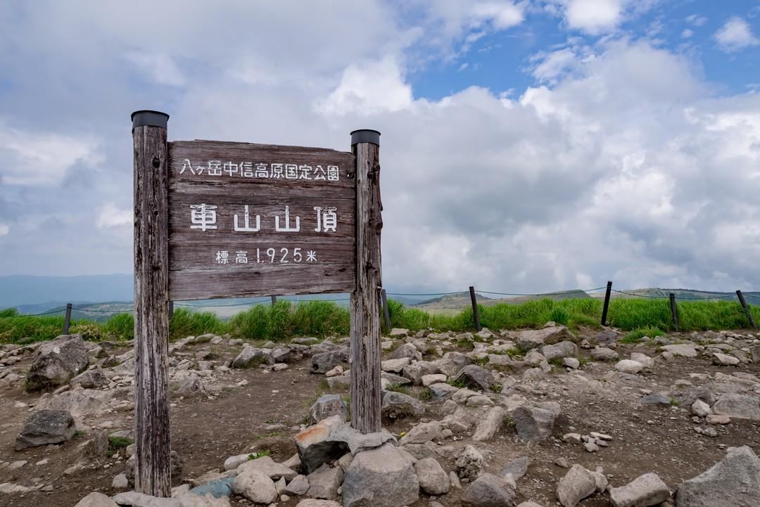 190622霧ヶ峰_023