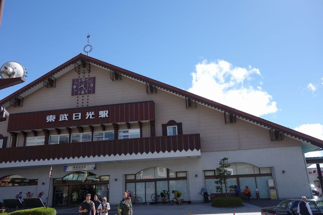 東武日光駅の駅舎