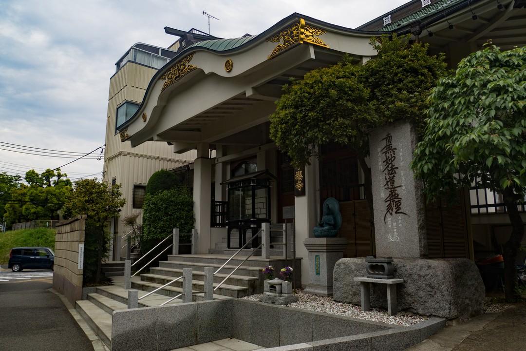 多摩市の妙櫻寺