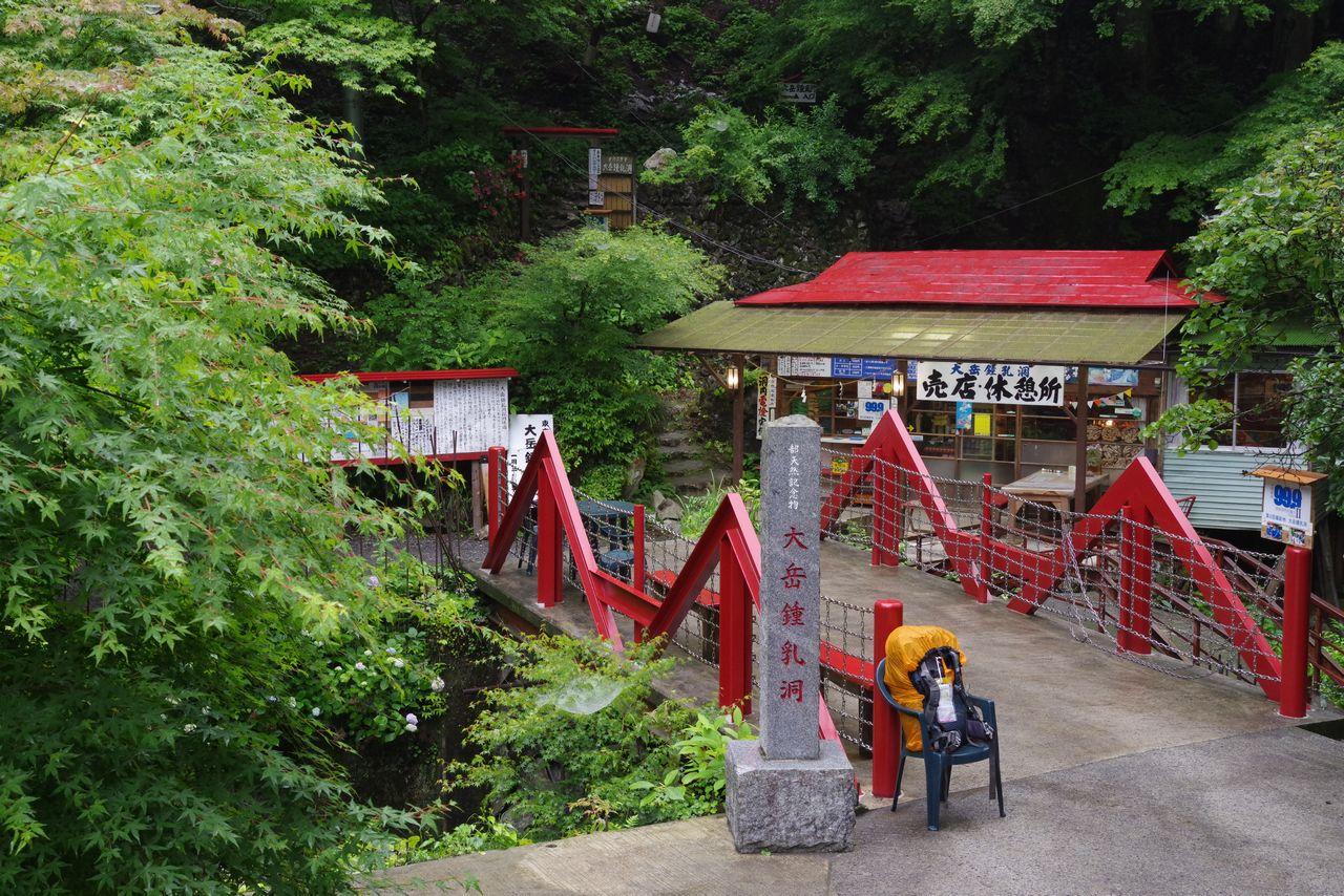 大岳鍾乳洞の売店