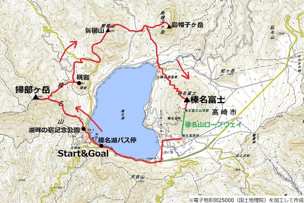 榛名山 火口湖の周囲を巡る周回コースを歩く | 週末は山を目指す