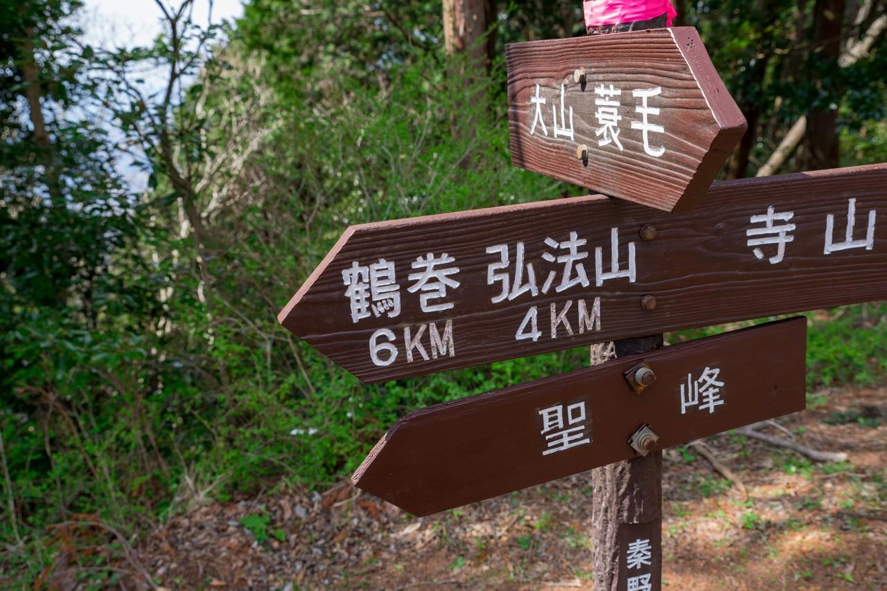 200405高取山_057