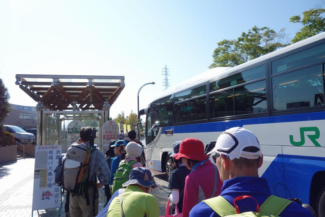 佐久平駅発の高峰温泉行きバス