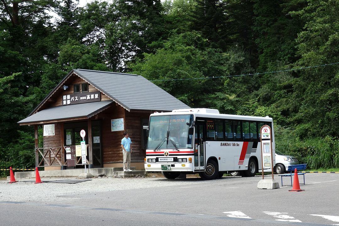 裏磐梯高原バス停