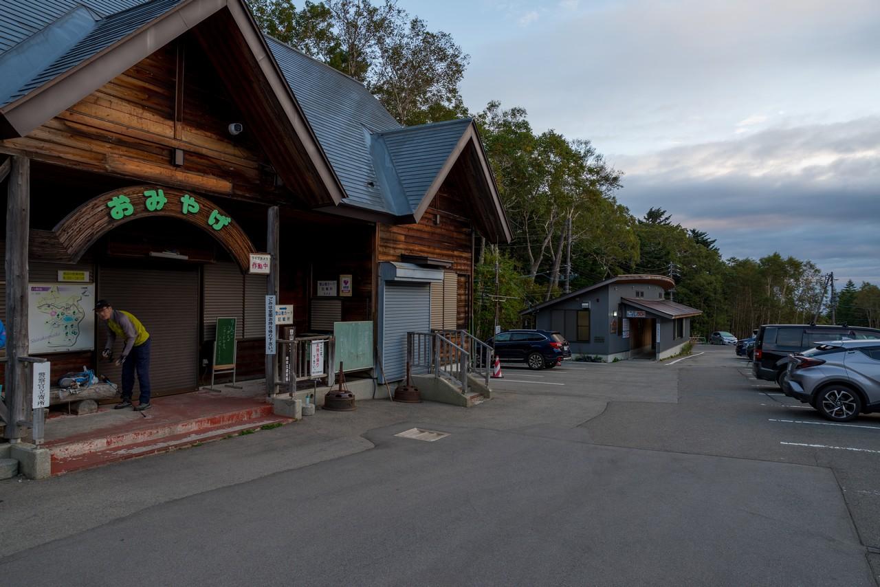 白駒池入口の駐車場