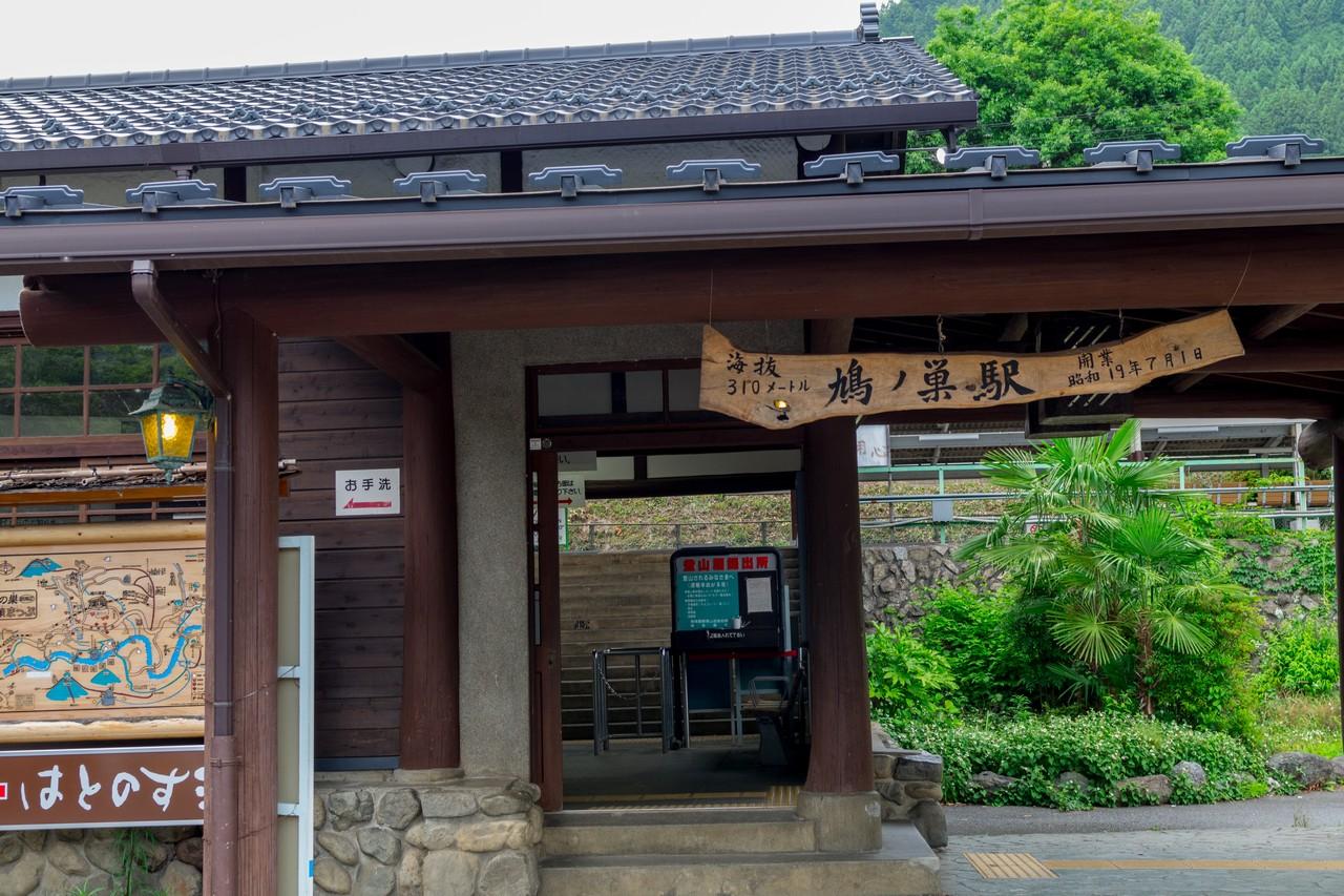 鳩ノ巣駅の駅舎
