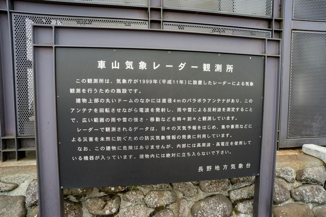 190622霧ヶ峰_025