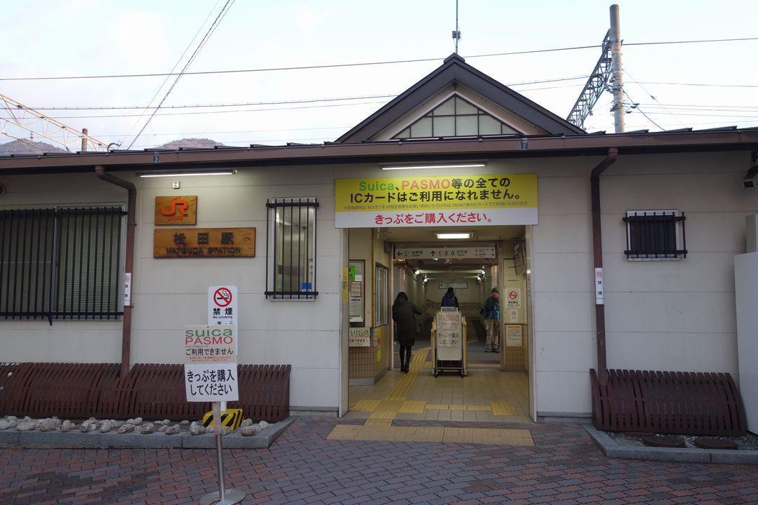 180121愛鷹山_006