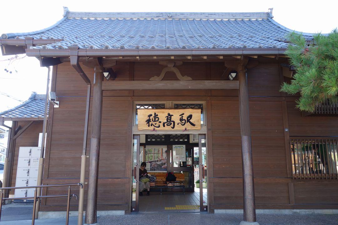 穂高駅の駅舎