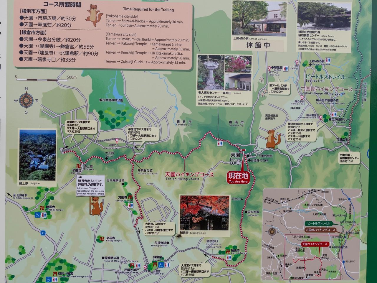 190609鎌倉アルプス_map