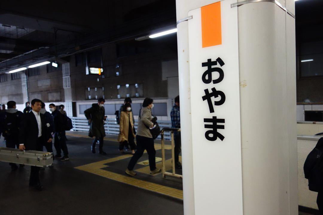 JR小山駅のホーム