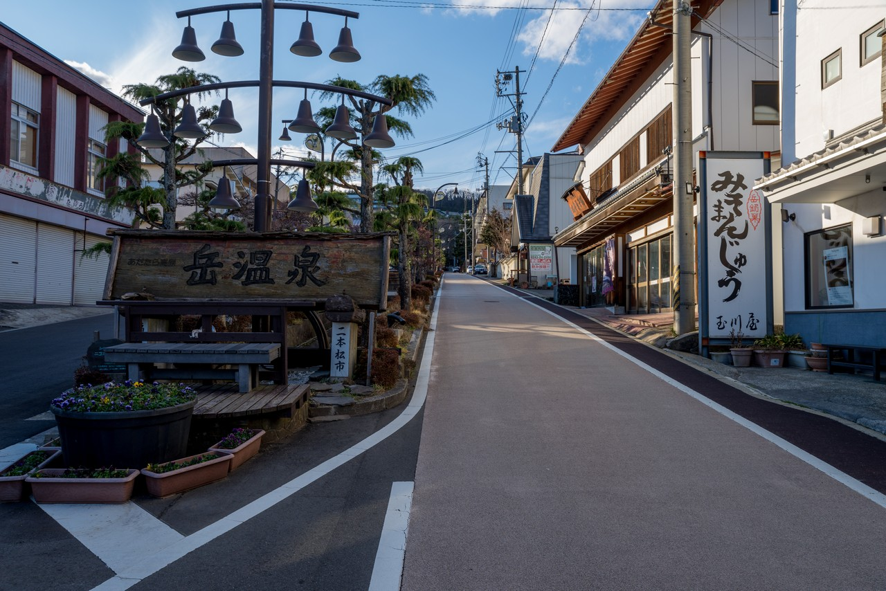 岳温泉の坂道