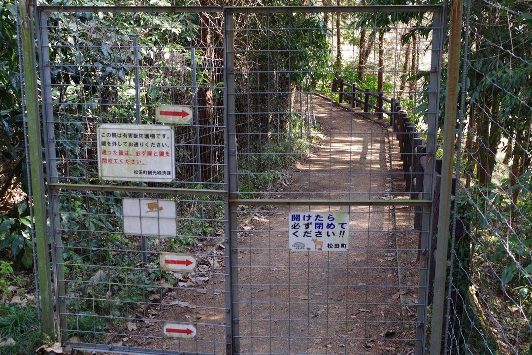 松田山 鹿除けゲート