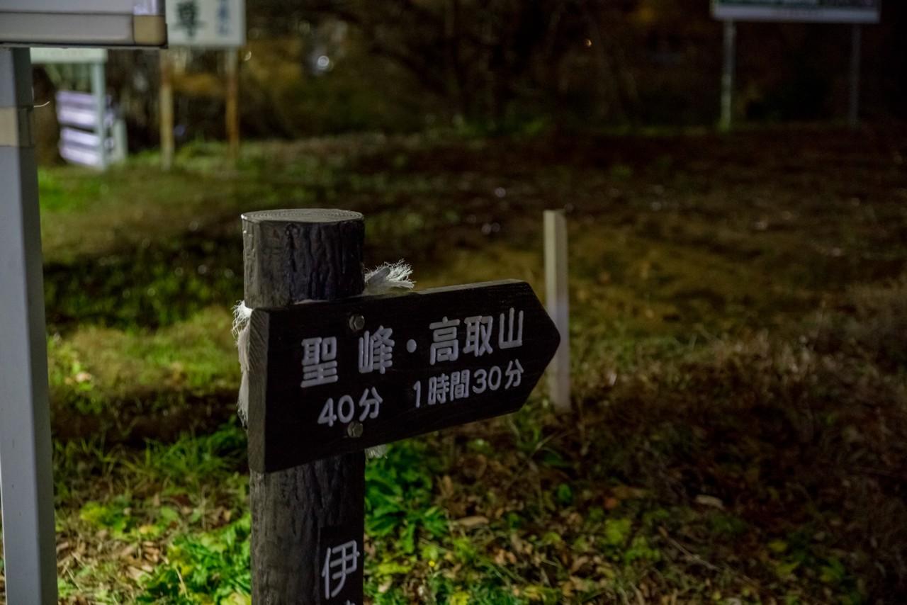 200101聖峰_021