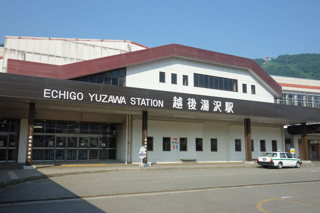 越後湯沢駅の駅舎