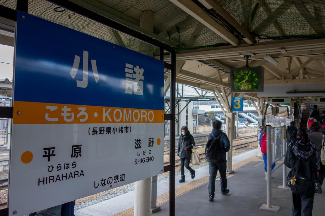 190113浅間山_010