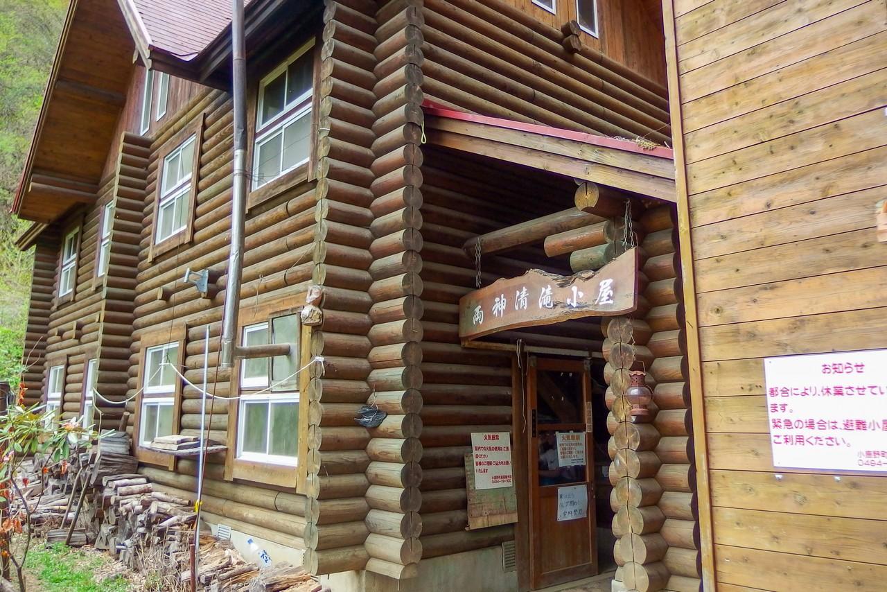 両神山の清滝小屋
