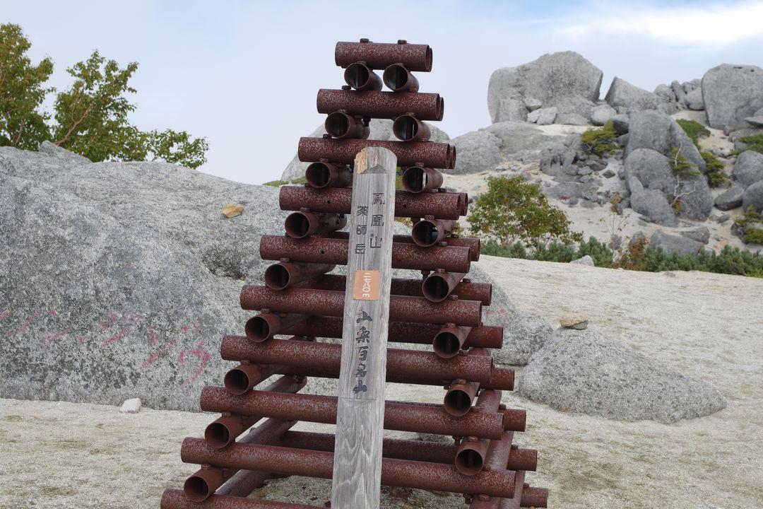 鳳凰山 薬師岳山頂