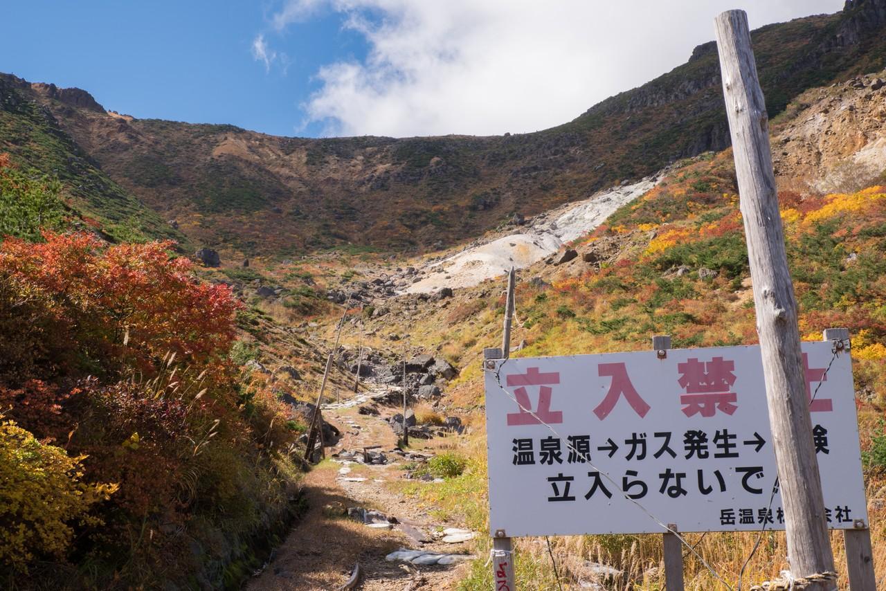 安達太良山 岳温泉の源泉
