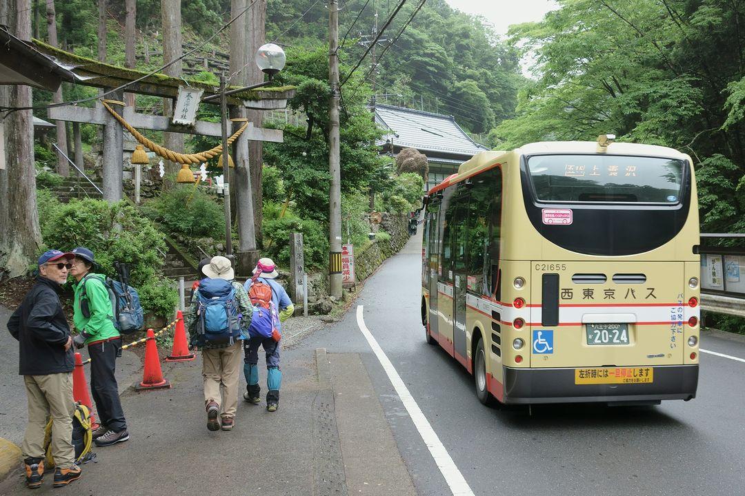 大岳鍾乳洞入口バス停