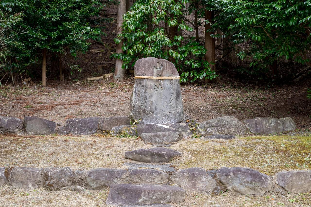 200229長者ヶ岳_069