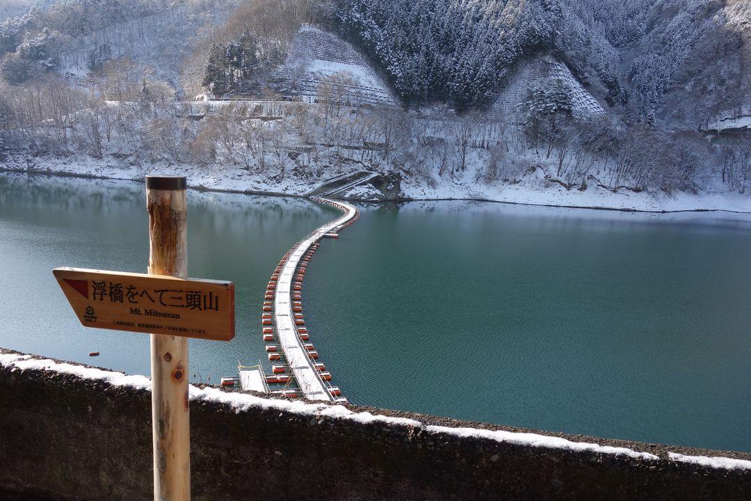 三頭山 麦山浮橋