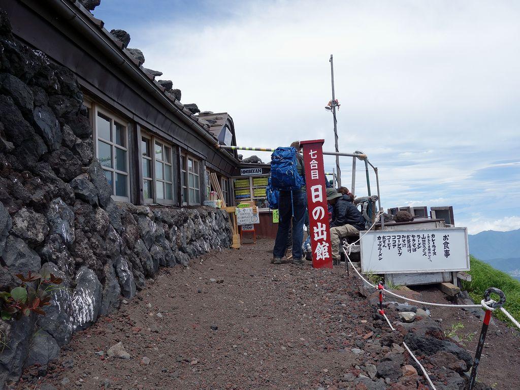 160702富士山_021