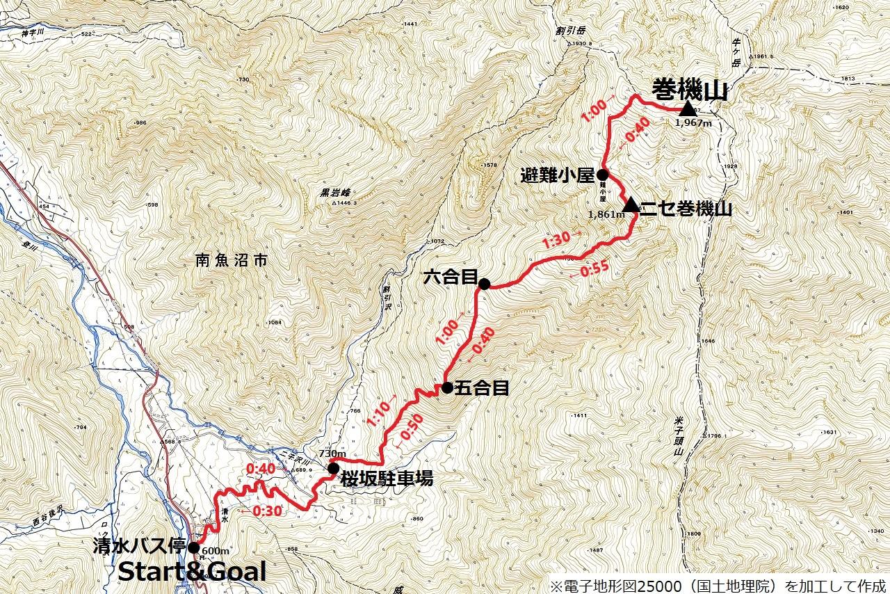 181028巻機山_map