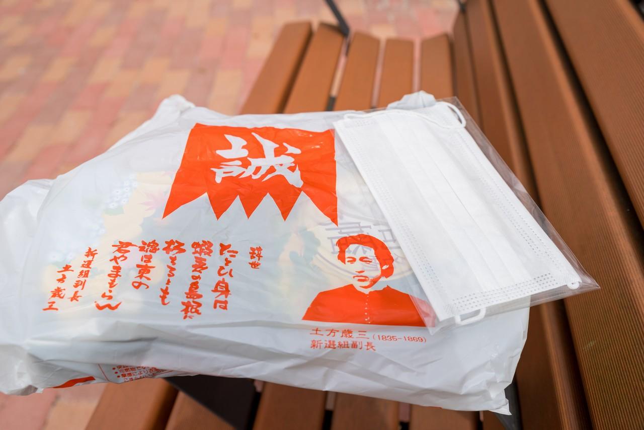 200328七生丘陵_095
